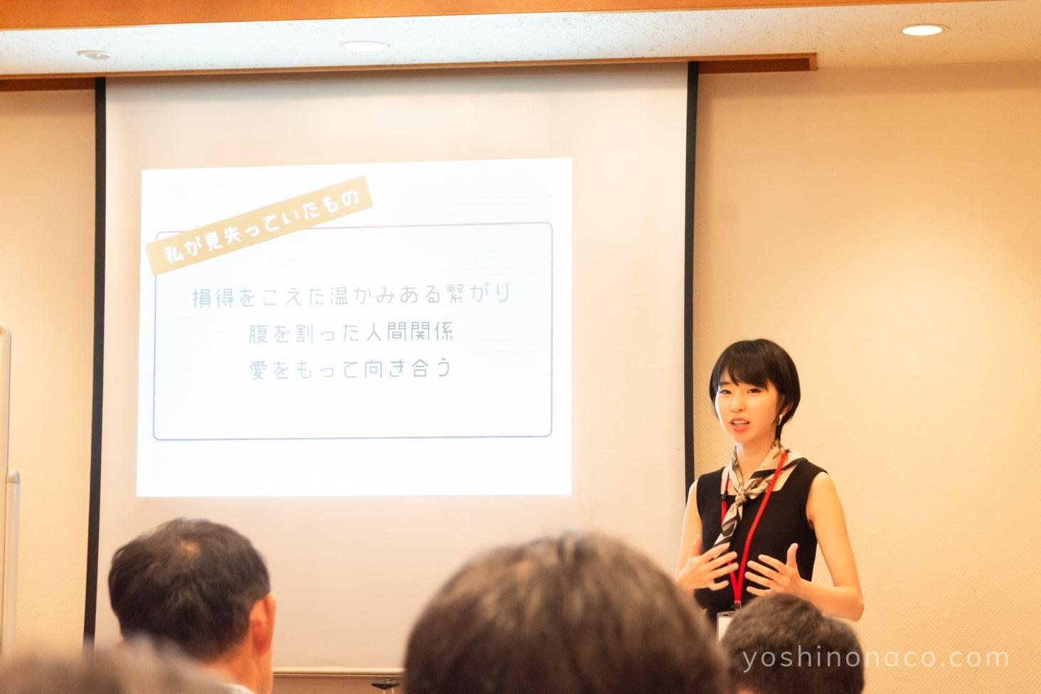 岡ブロ あんちゃ「ブログ3.0 〜応援される発信、孤独な発信〜」