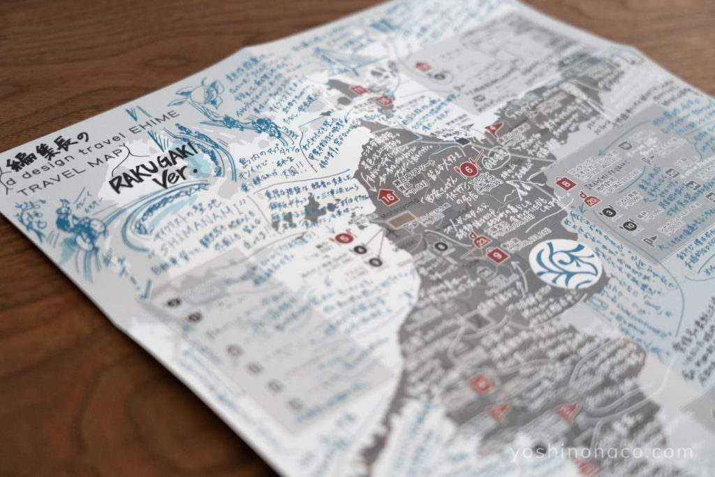くらとこ_d design travel